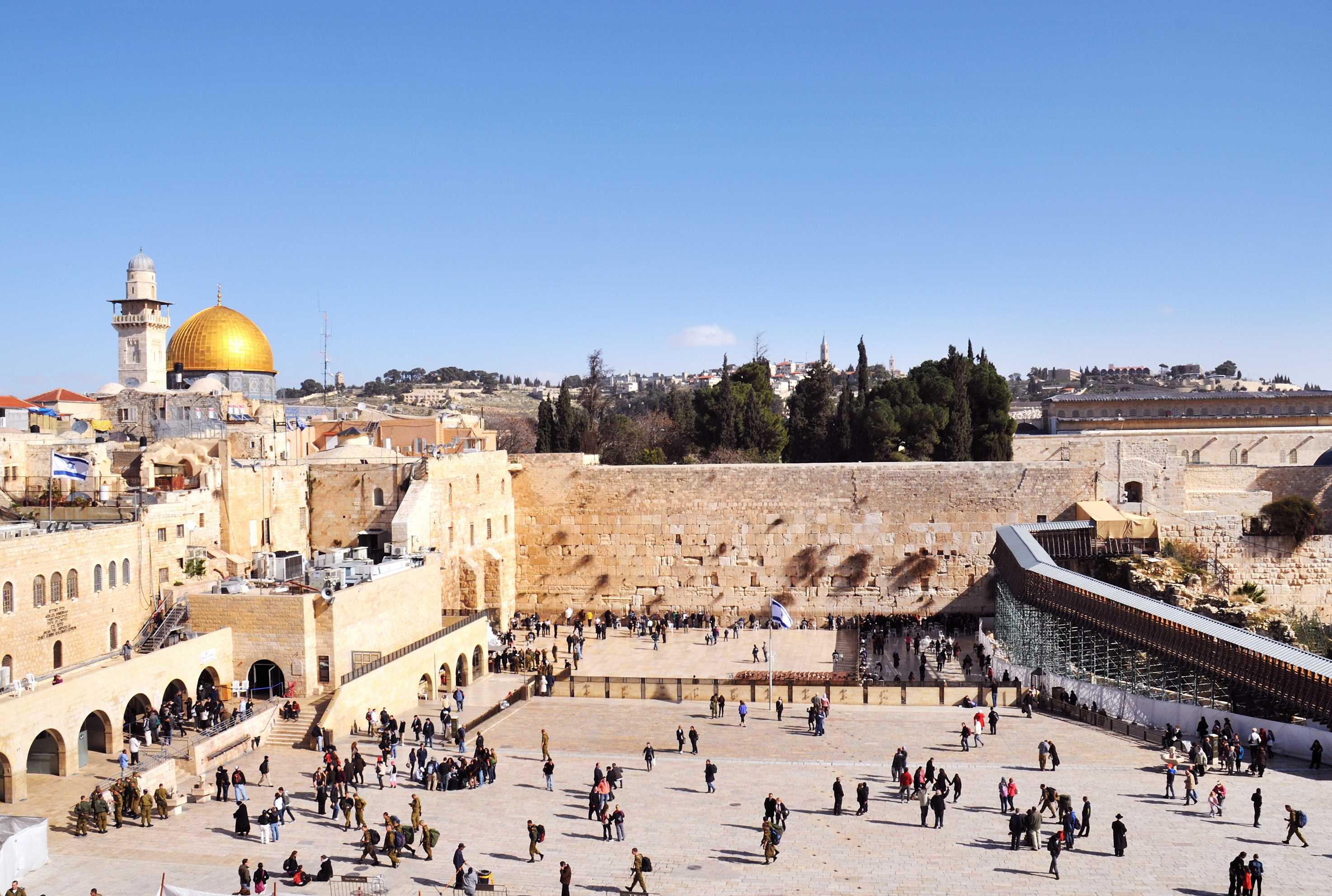 Conheça Israel - IL21 (2020/2021)