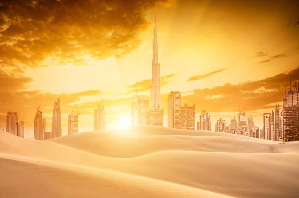 Encantos do Deserto Arábico - AE04PT